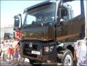 Renault Bellecour